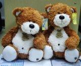 Hi fr71 ours en peluche mascotte en peluche