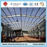 Carportまたは倉庫または研修会の建物のための軽い鉄骨構造