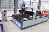 Автомат для резки 1530 для Ss, госпожа /Flame плазмы CNC Китая