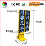 P10 écran couleur extérieure étanche double face signes LED affichage publicitaire atterrissage vertical Défilement Vertical