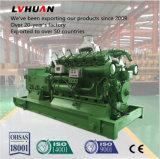 De pequeño tamaño ISO Ce 200KW motor generador de gas natural Gas
