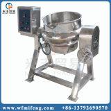 La cuisson vapeur isolant chemisé pour bouilloire avec de l'agitateur