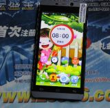 Processeurs quatre coeurs 5.0inch Android 4.2 5MP Smart Phone chinois G1000