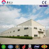 Fábrica de acero, taller modificado para requisitos particulares del acero estructural (SSW-15225)