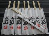 Comprar el palillo de bambú de la fábrica de China