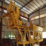 Planta de tratamento por lotes concreta móvel da alta qualidade (Yhzs75)
