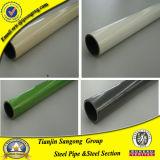 多彩なプラスチックによって塗られる溶接された鋼管