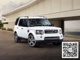 Range rover ostenta a placa Running elétrica de etapa lateral da potência das peças de automóvel