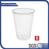 Чашка Customed горячего сбывания прозрачная пластичная