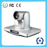 SIP/H. 323コミュニケーションビデオ会議のカメラのエンドポイントのカメラ