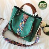 2017の新しいデザイン袋中国の製造者Sy8641からの多彩なベルトの女性のハンドバッグの女の子のショッピングハンドバッグ