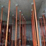 قابل للتعديل سقالة فولاذ [بروبس] تدعيم بناء فولاذ دعم من [كنغزهوو] مصنع
