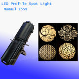 300W 수동 급상승 LED Leko 단면도 스포트라이트