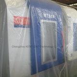 시멘스 - 시스템 CNC 훈련과 기계로 가공 센터 (MT50B-24T)