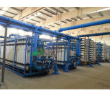 限外濾過システムMinral水処理の製造