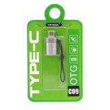 (회색) 충전기 USB 케이블 플러스 유형 C 접합기 OTG 변환