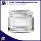 En ámbar blanco crema cosmética rellenable de 15ml, frasco de vidrio