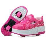 高品質の自動2車輪のローラースケートの靴