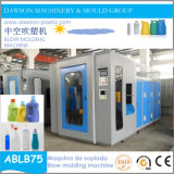 машина прессформы дуновения бутылки домочадца 1L 8L HDPE/PE пластичная