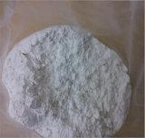 江西、中国でなされる食用の炭酸カルシウム