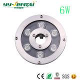 고품질 6W 9W 12W LED 샘 수중 램프