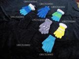 Feather Luvas Quilt