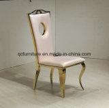 살아있는 룸 가구 로즈 의자를 식사하는 황금 스테인리스 프레임