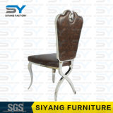 Stuhl-Bankett-Stuhl antike Möbel-China-Amrest, der Stühle speist