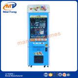入賞した自動販売機の硬貨は入賞した押しのゲーム・マシンのキーのマスターを作動させた
