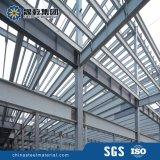 鋼鉄建築材料の鉄骨フレームの母屋