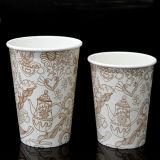 Tazze di tè cinesi delle tazze di carta del caffè della dogana del fornitore