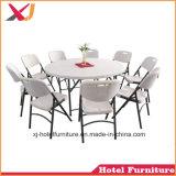 Складные пластиковые таблица для торжественных мероприятий/отель/ресторан/свадеб/пляж и открытый/Пляж