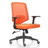 사무실 Workdesk를 위한 단순한 설계 의자