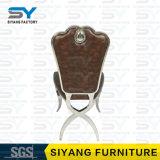 [أنتيقو فورنيتثر] الصين [أمرست] كرسي تثبيت مأدبة كرسي تثبيت يتعشّى كرسي تثبيت