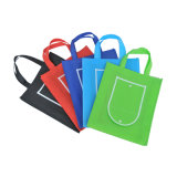 Promotionnel réutiliser le sac à provisions non tissé pliable bon marché en gros