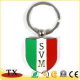 최신 판매 도매 금속 Keychain