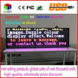Tablilla de anuncios móvil de LED del movimiento en sentido vertical LED de la muestra a todo color de interior de P5 para el departamento