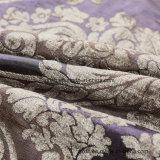 2018年のシュニール様式の織物部分によって染められるファブリック製造者