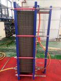 Tipo de placa cambiador de calor para el transporte del gas natural