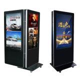 Im Freienbekanntmachenbildschirmanzeige-Touch Screen LCD-Bildschirmanzeige-Kiosk