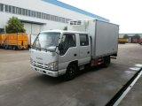 Isuzu грузовой Cool 5тонн овощей морозильной камере Isuzu грузовой морозильной камере погрузчика