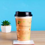 水漏出安い8ozコーヒーカップおよびふた無し