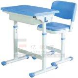 최신 판매 학생 가구 사각 관 조정가능한 단 하나 Desk&Chair