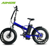 ペダルが付いている常州Aimosのペダルの援助の脂肪質のタイヤの電気バイク