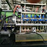 자연적인 광수 병 한번 불기 기계