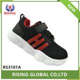 Form-Komfort der Großhandelskinder scherzt Sport-Schuhe