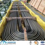 Scambiatore di calore senza giunte della caldaia del tubo d'acciaio di JIS G3462 Stba25