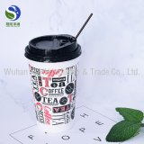Ecoの友好的な生物分解性の単一の壁の使い捨て可能なコーヒー泡の紙コップ