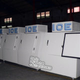 Abkühlung-Eis-Kasten-Gefriermaschine Kühlsystem des Ventilators mit -12 Grad