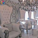 살롱 아름다움 의자 발 온천장 Pedicure 가정 의자